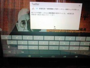 2015-11-21 08.45.29_blog.jpg