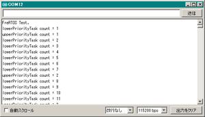 ESP32_mutex_001.png