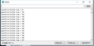 ESP32_mutex_005.png
