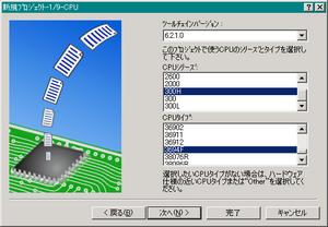 hew_image_05.png