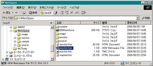 hew_image_33.png