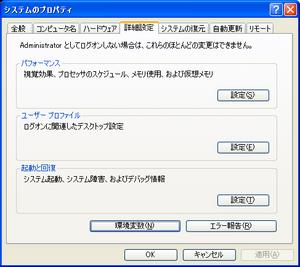 hos_image_002.png