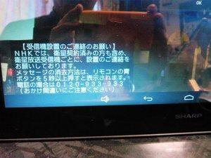 2015-11-21 08.36.06_blog.jpg