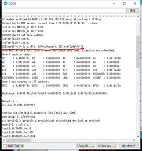 esp32_i2c_multitask_test_008.png