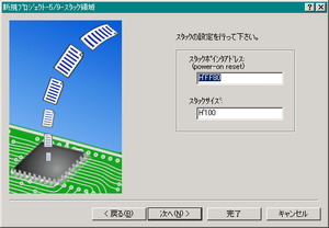 hew_image_09.png