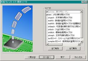 hew_image_37.png
