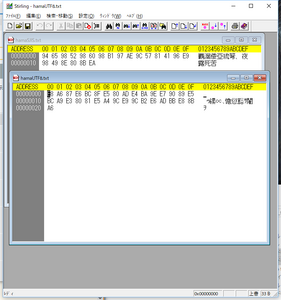 m5stack_proportional_font_006.png