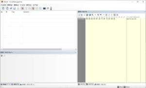 transmit_data_editor_006.png