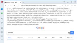 webCliente_003.png