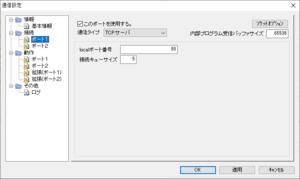 webServer_008.png